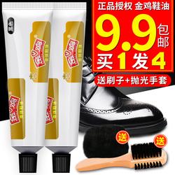 金鸡皮鞋油黑色无色棕色高级鞋靴