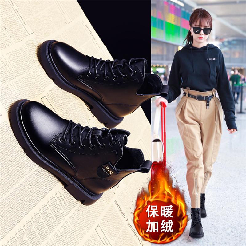 Martin boots womens British style autumn and winter 2020 new versatile plush short tube net red flat bottom short boots