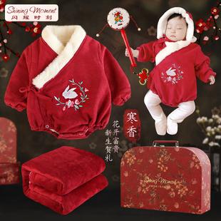 秋冬婴儿满月礼盒回礼大礼包新生儿百天周岁套装 女宝汉服保暖棉衣