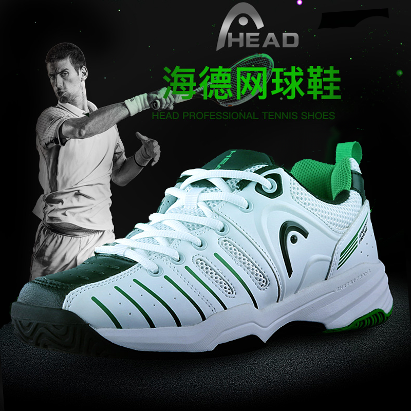 Head head tennis shoes mens shoes breathable wear resistant anti slip sports shoes mens professional competition shoes training shoes