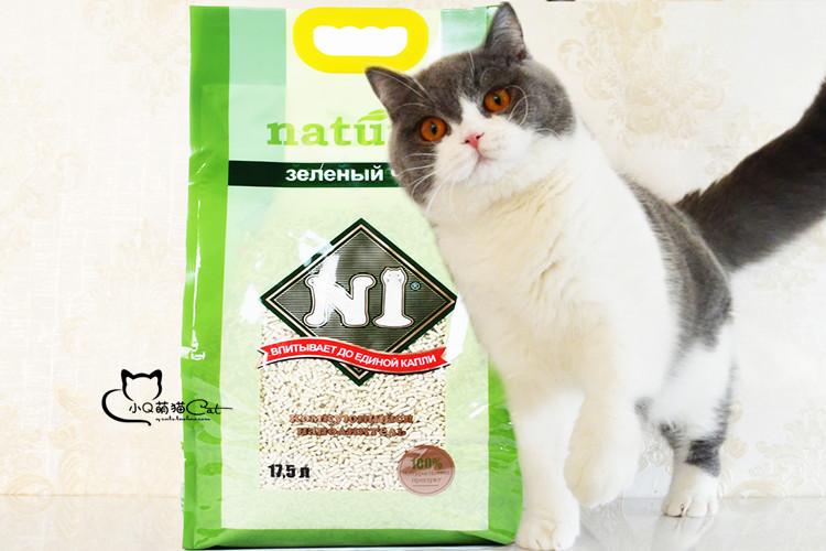 澳大利亚N1天然玉米猫砂豆腐猫沙17.5L升级版2.0高端系列[广东仓]