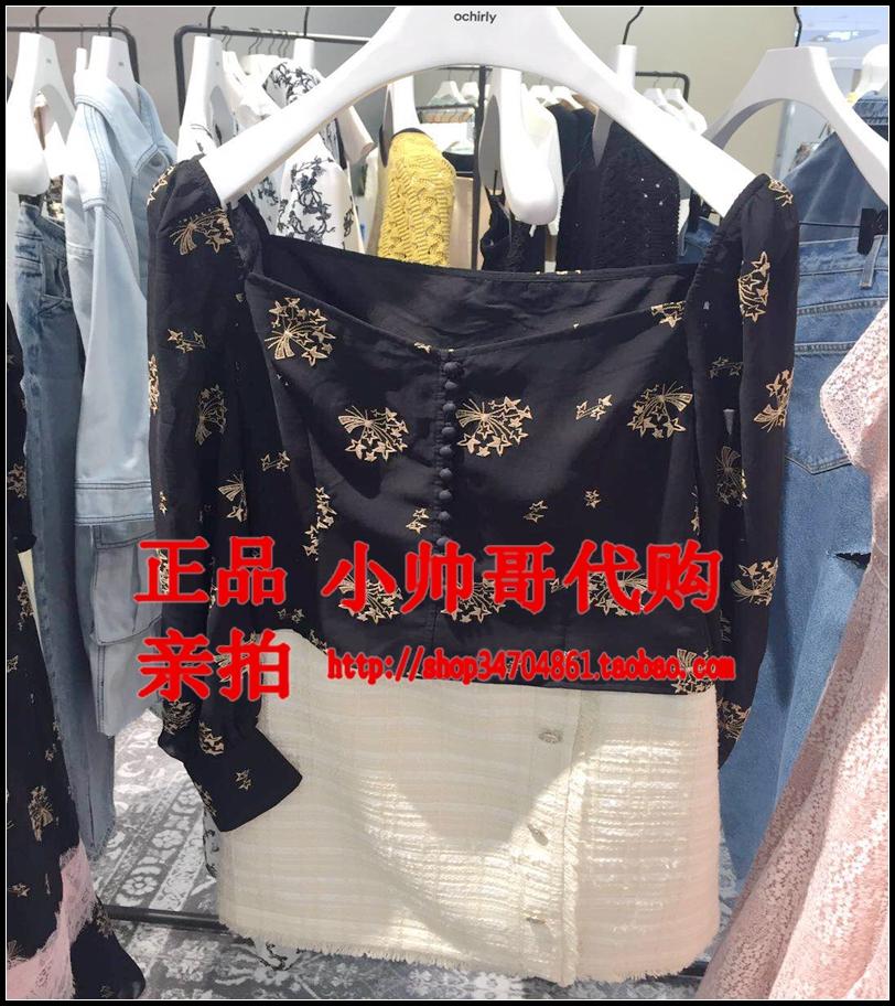 Ochirly专柜正品2020春方领绣花短款雪纺衬衫1RH1015340-2C-699