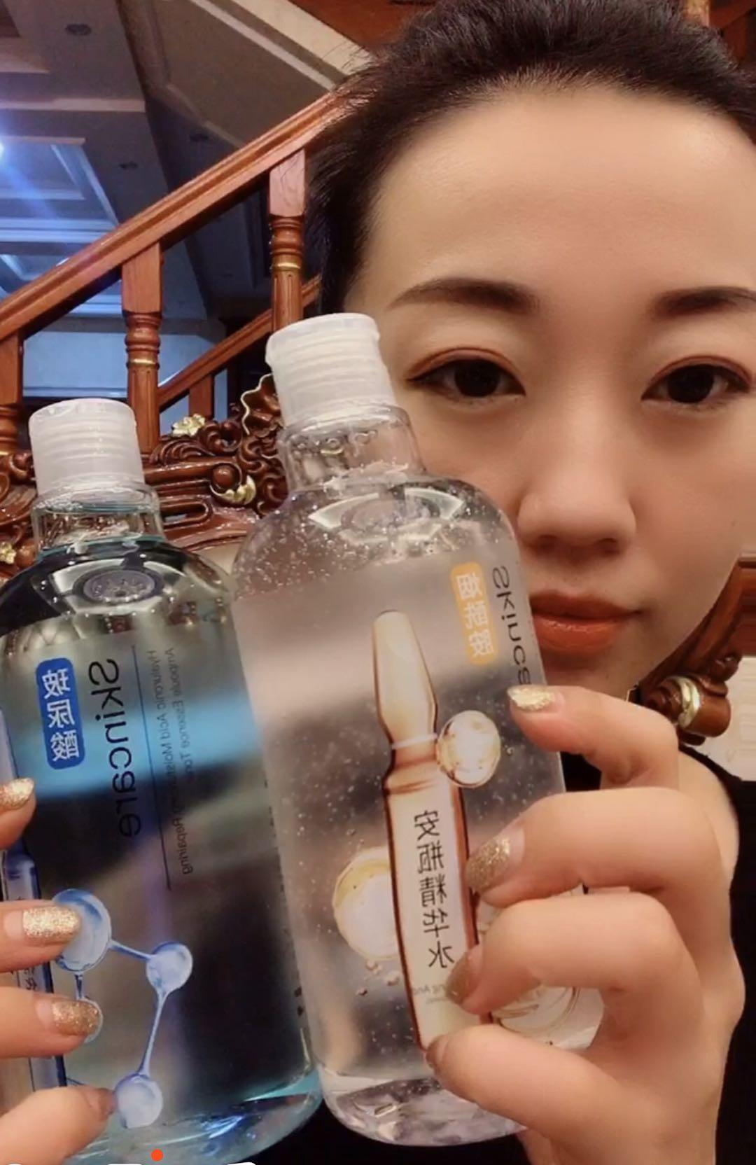 精華水保濕煙酰胺護膚補水安瓶化妝水500ml