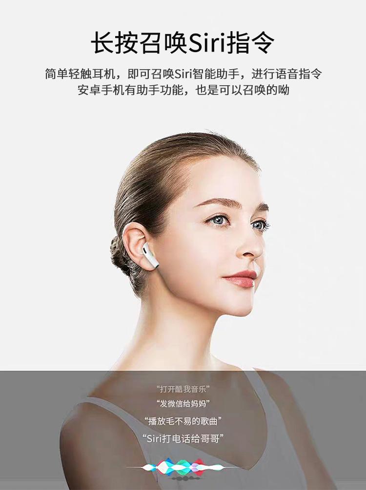 华强北ANC主动降噪无线蓝牙耳机适用苹果iPhone双耳入耳式洛达1562a36u顶配airpodspro三代airpods2二代pro3