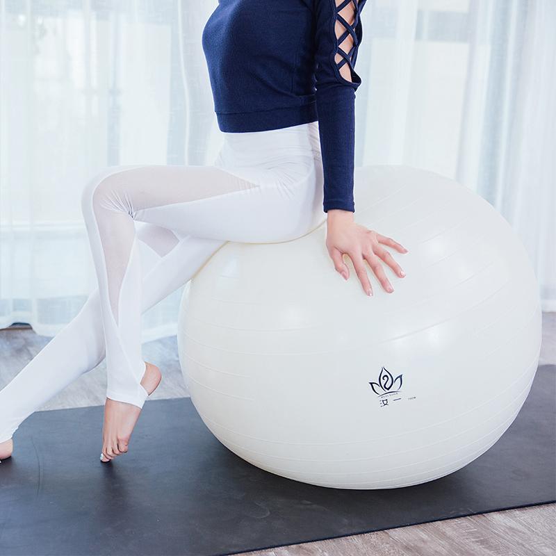 YO悟瑜伽汝一瑜伽球加厚防爆健身球磨砂平衡瑜珈球75cm健身瑜伽球