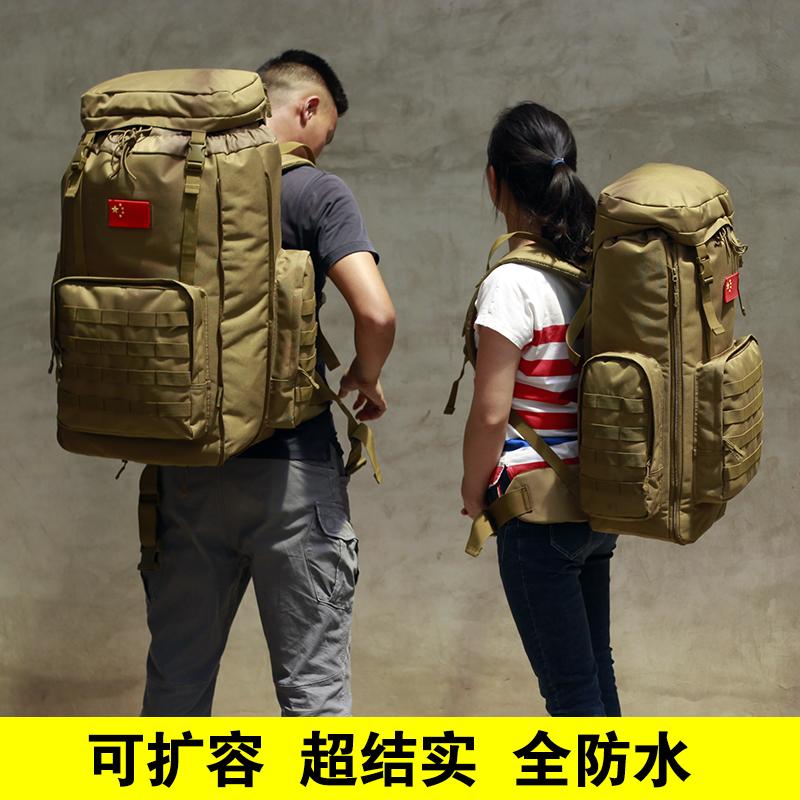 Многофункциональные сумки милитари Артикул 570697823003