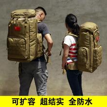 90L擴容戶外軍迷背囊登山徒步大背包雙肩旅行包男超大旅游行李包