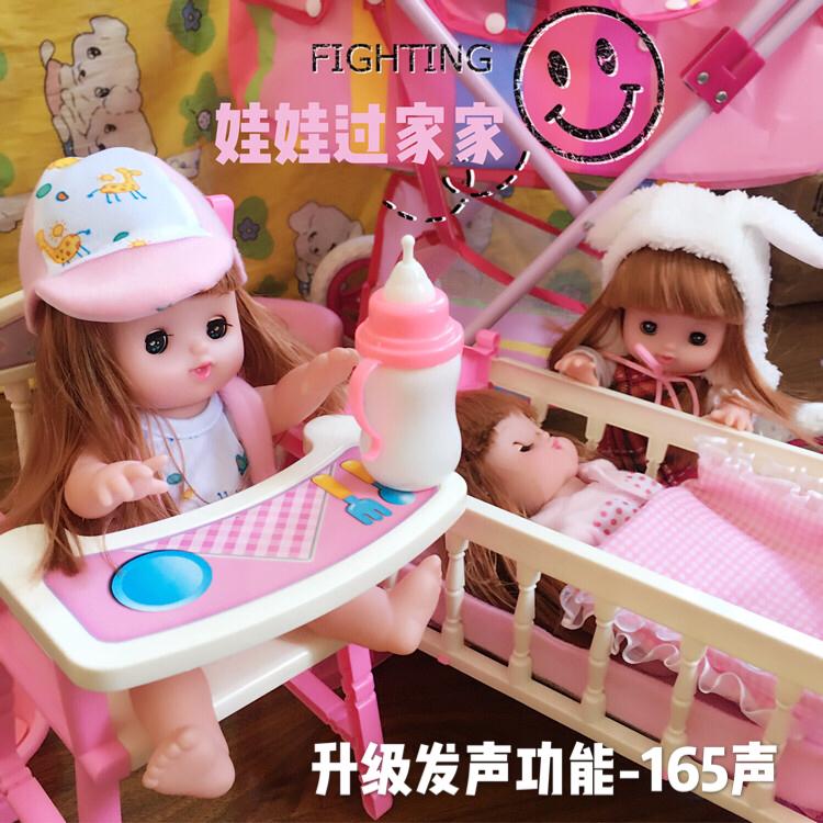 洋娃娃玩具推车带娃娃女童女孩过家家手推车铁杆折叠宝宝大推车