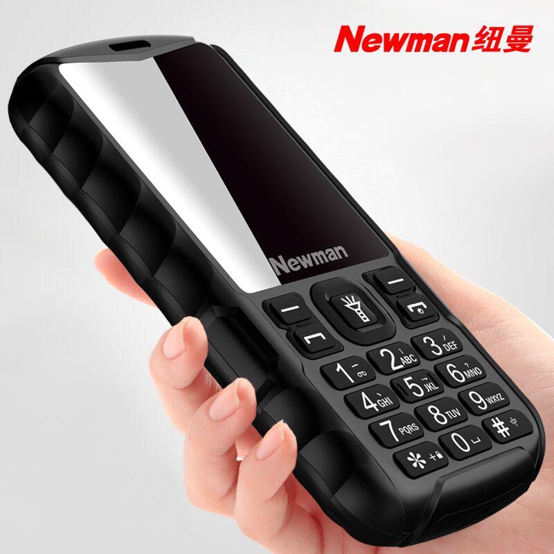 纽曼 L8S三防手机正品军工移动版老人机超长待机老年机移动老人手机女款学生大屏大字大声按键备用手机