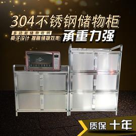 致力简易不锈钢碗柜放碗家用经济型铝合金厨房储物柜多功能餐边柜图片
