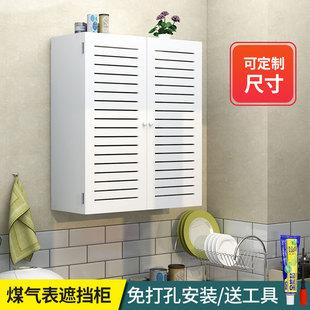 饰箱 饰盒免打孔热水器管遮挡装 饰箱遮挡柜天然气遮挡箱装 煤气表装