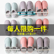 Bathroom slipper rack wall mounted non perforated foldable toilet door with slipper shelf storage artifact