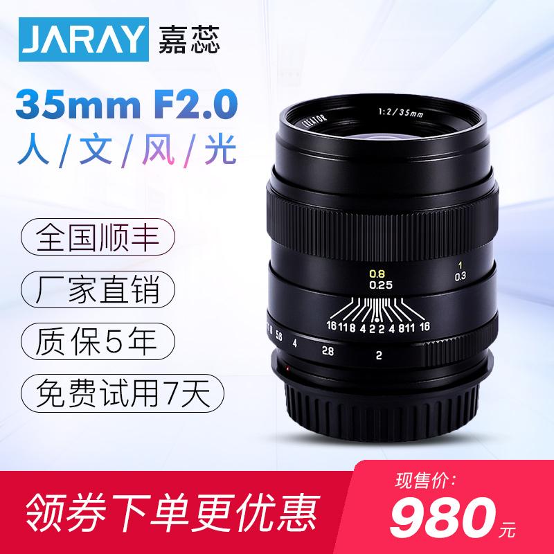 中一光学35mmF2.0广角镜头全画幅人像微单单反手动定焦镜头