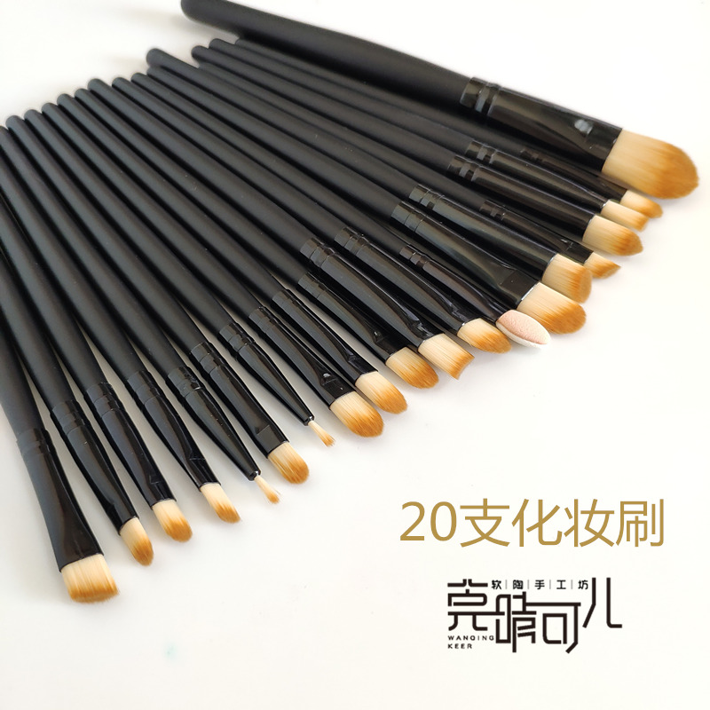 20 pieces of make-up brush set, color pen, soft clay, ob11 doll head, make-up tool for BJD model