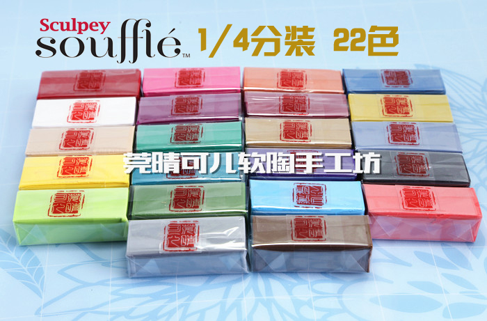 Пластилин Артикул 40599520835