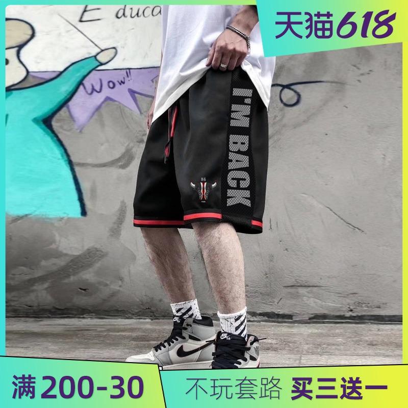 Мужские спортивные штаны / Шорты Артикул 540795020849