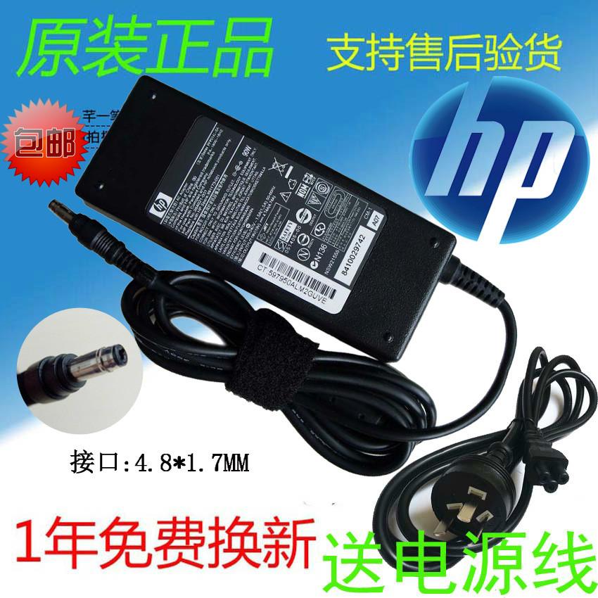 原装惠普HP子弹头CQ321 421 621充电器DV2000 V3700电源90W适配器