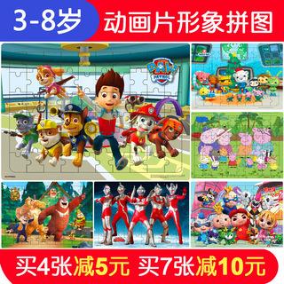 Младенец ребенок головоломки деревянный ребенок мальчик девушка 2-3-4-5-6-7 лет 8 головоломка сила квартира инжир игрушка 100 лист, цена 67 руб
