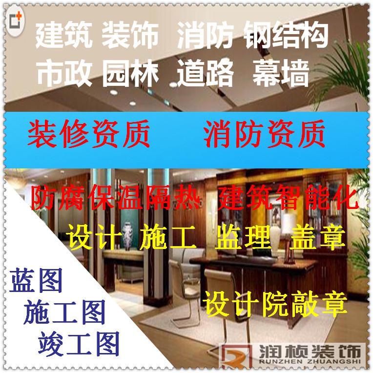 酒店别墅样板房国外室内设计参考材资料教程 室内色彩二级消防