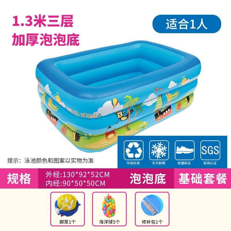 (用1元券)家用海洋球浴盆宝宝游泳池孕婴店用小孩子浴缸可折叠加大无味狗狗