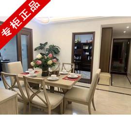 全新宽邸系列家具 1.4米餐桌家用饭桌餐桌一桌四椅一桌六椅 KD17