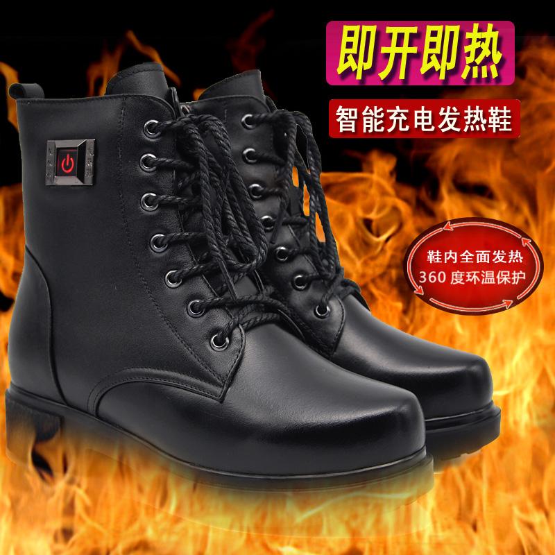 Зарядка лихорадка электрический обогреватель обувной женщина натуральная кожа на открытом воздухе может хорошо идти зима теплые ноги отопление носок ботинка слой кожи трубка ботинки