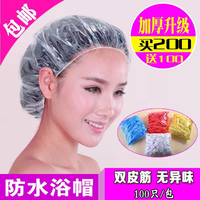 理发店一次性浴帽染发烫发�h油护理家用防水压缩型浴帽塑料帽
