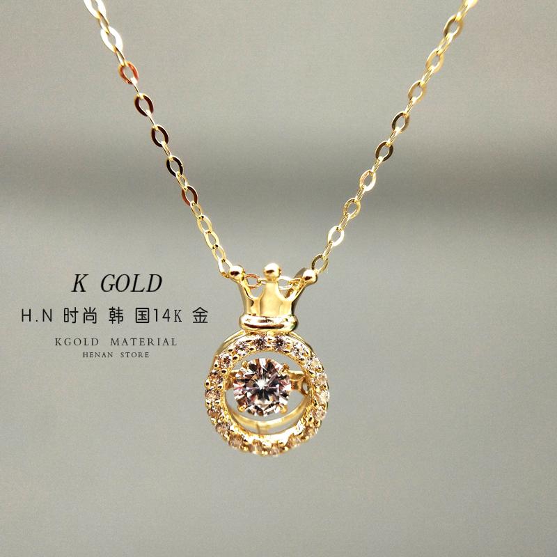 韩国时尚纯14K黄金项链女 闪亮圆形带钻锁骨链 皇冠吊坠 跳动的心