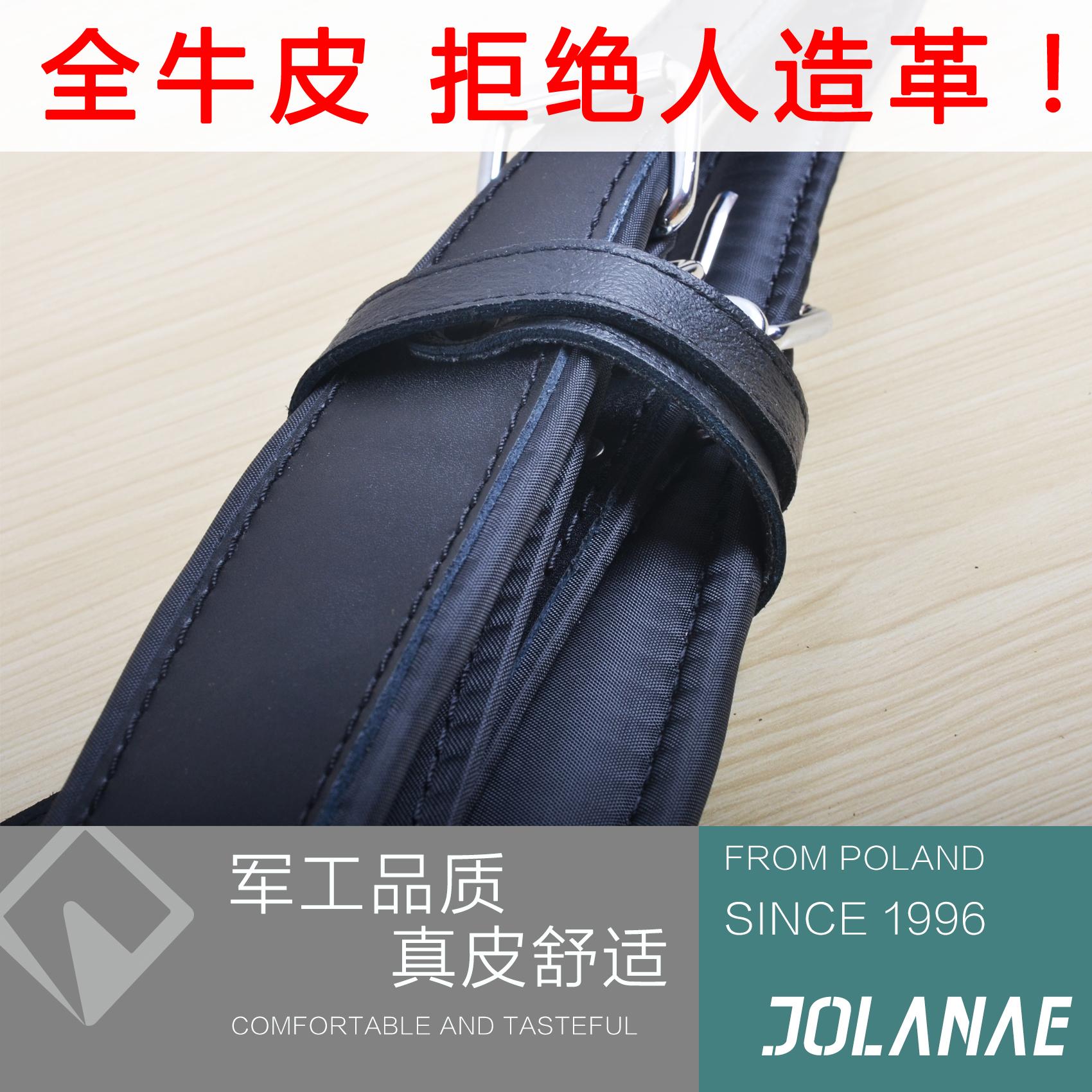 JOLANAE рука орган ремень 120 бас попугай рука орган ремень 96/80 бас 60/48 воловья кожа