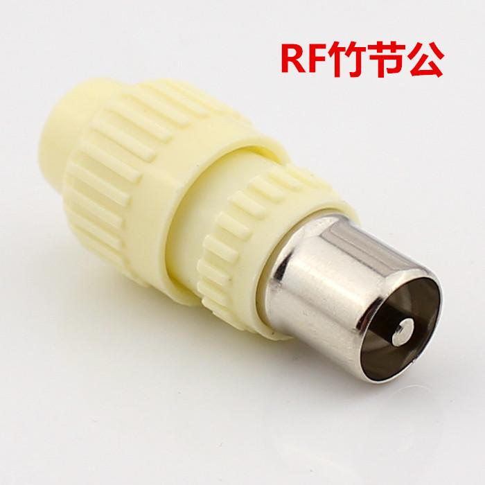 Проводной телевидение линия RF бамбук глава для близко дорога линия против подключение близко дорога телевидение штекер специальное предложение