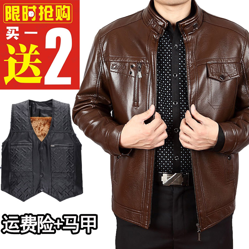Middle aged mens leather clothes autumn and winter fathers clothes plush and thickened stand collar coat for the elderly leisure leather jacket 40