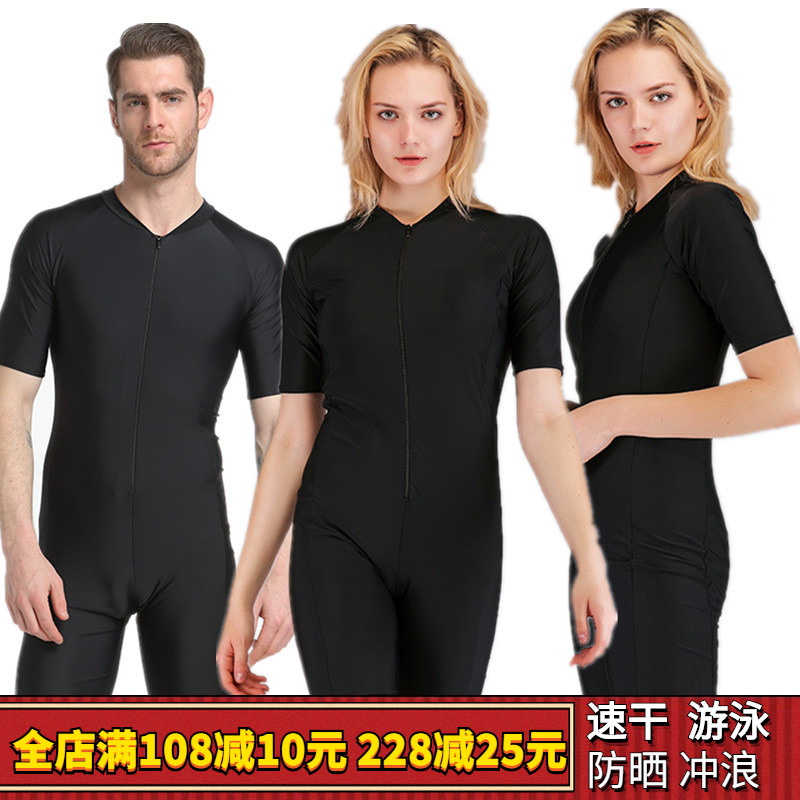 All black conservative one-piece swimsuit mens large quick drying short sleeve shorts sunscreen womens swimsuit snorkeling surfer suit