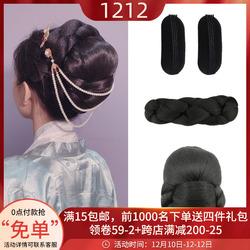 古装假发演出古代发髻汉服全发丝无底麻花发包可弯折秀禾垫发包