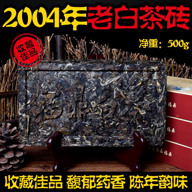 Чай Пай Му Тан Артикул 532021357419