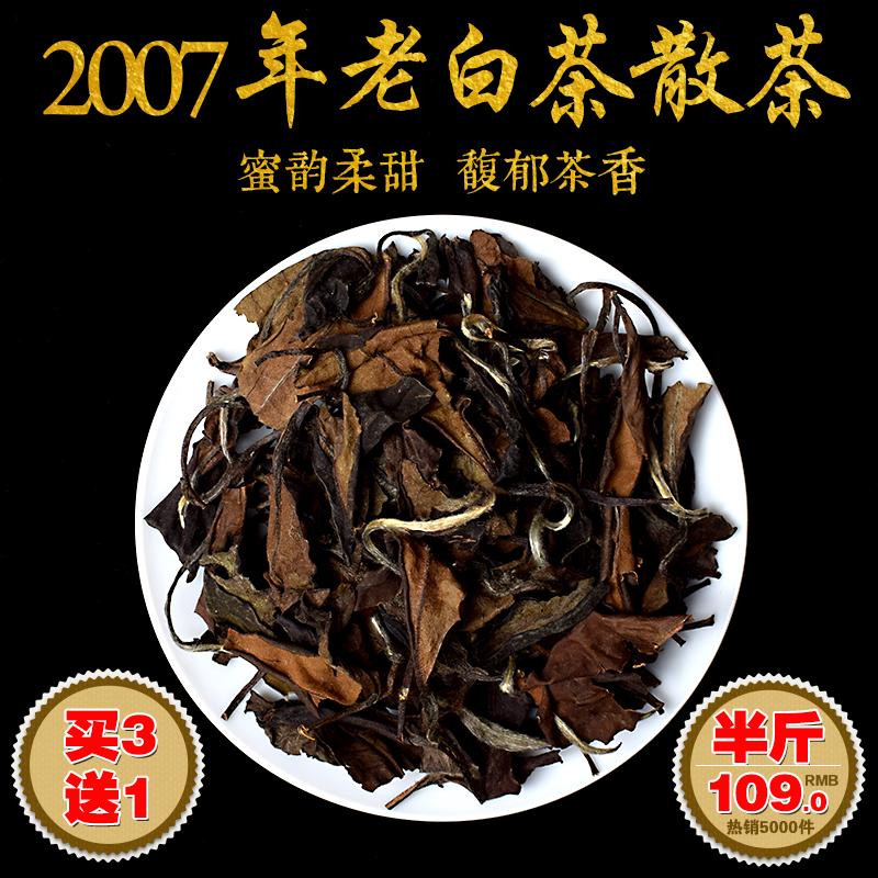 Чай Шоу Мэй Артикул 526162909705