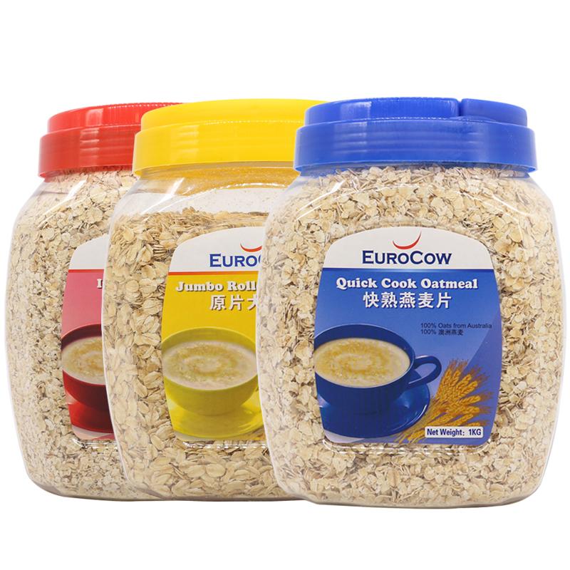 11月18日最新优惠马来西亚Eurocow优佳即食燕麦片快熟燕麦片原片大燕麦 健身代餐