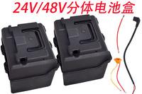 Разлетаться, как горячие пирожки аккумуляторная батарея оболочка электромобиль монтаж реаковина 24V48V60V12a 20a портативный трещина литиевые батареи, зарядки коробка