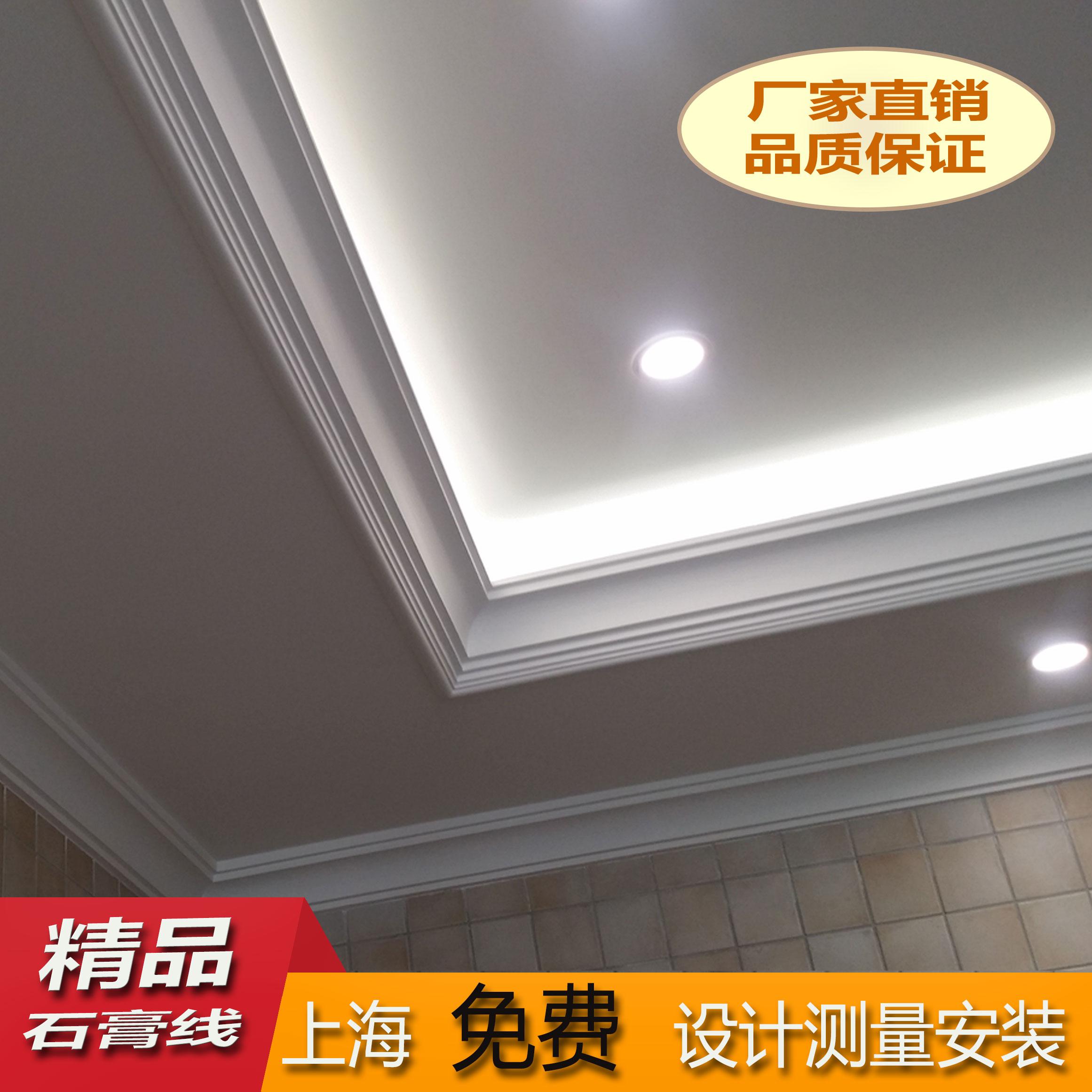 穗华线条别墅公寓客餐厅石膏线背景免费测量安装上海宜山路实体店