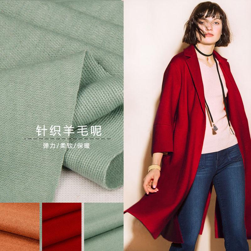 3色入 微弹力软垂针织羊毛呢布料 秋冬开衫连衣裙裤子服装面料