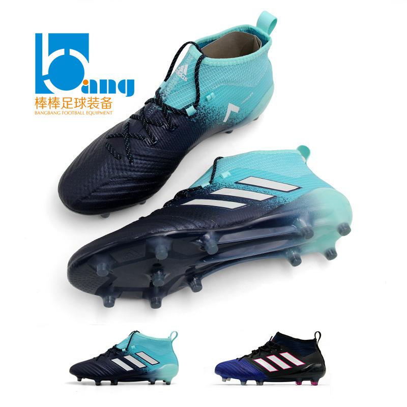 棒棒:专柜正品Adidas ACE 17.1 FG足球鞋男S77035/BB4315/BY2458