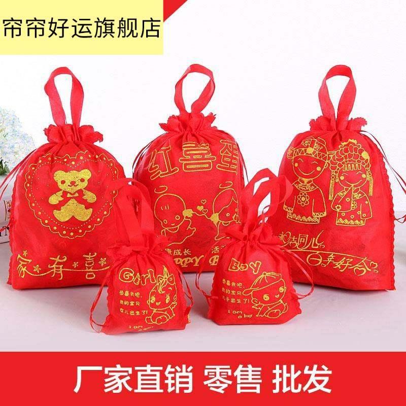 限8000张券生日礼物喜庆大号纸袋手提用的结婚回礼大礼包喜糖盒零食礼盒