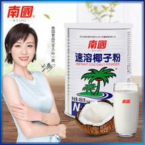 南国食品海南特产速溶椰子粉450g代餐早餐椰奶椰汁粉冲饮