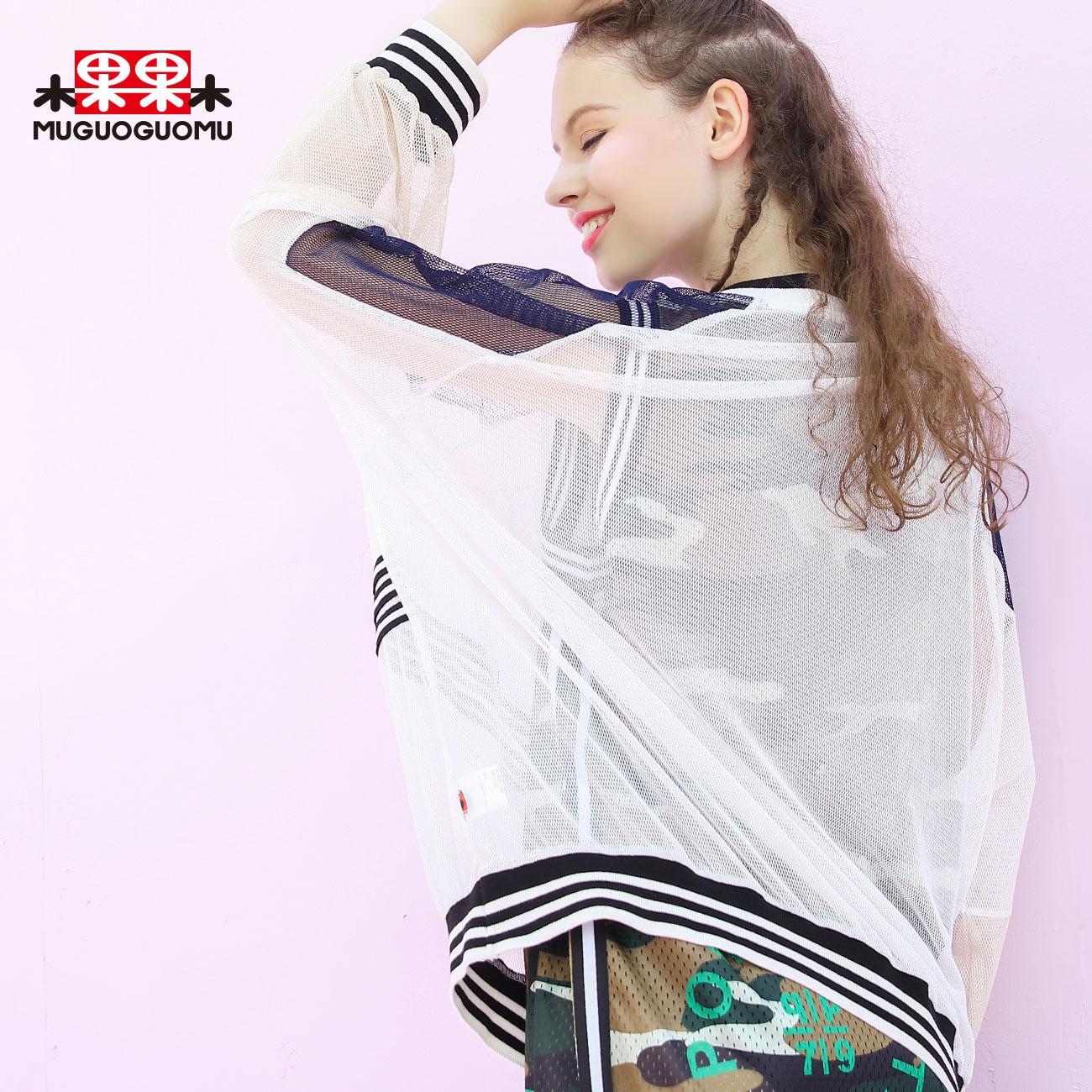 木果果木2018秋季新品韩版原创图案宽松螺纹V领拼色网纱速干T恤
