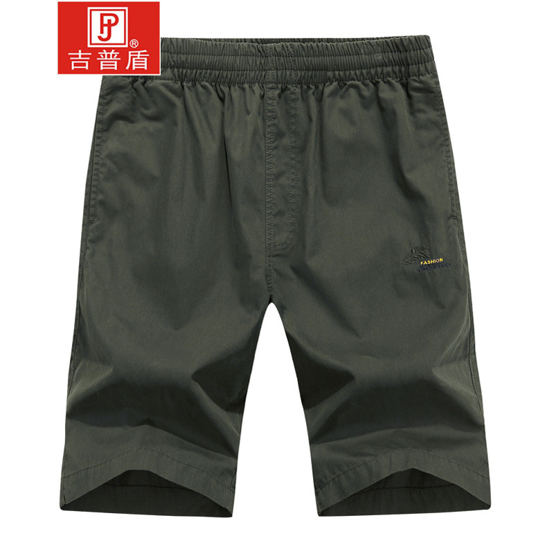 Jpdun summer mens casual shorts slim fit Capris elastic large mens pants casual pants beach pants