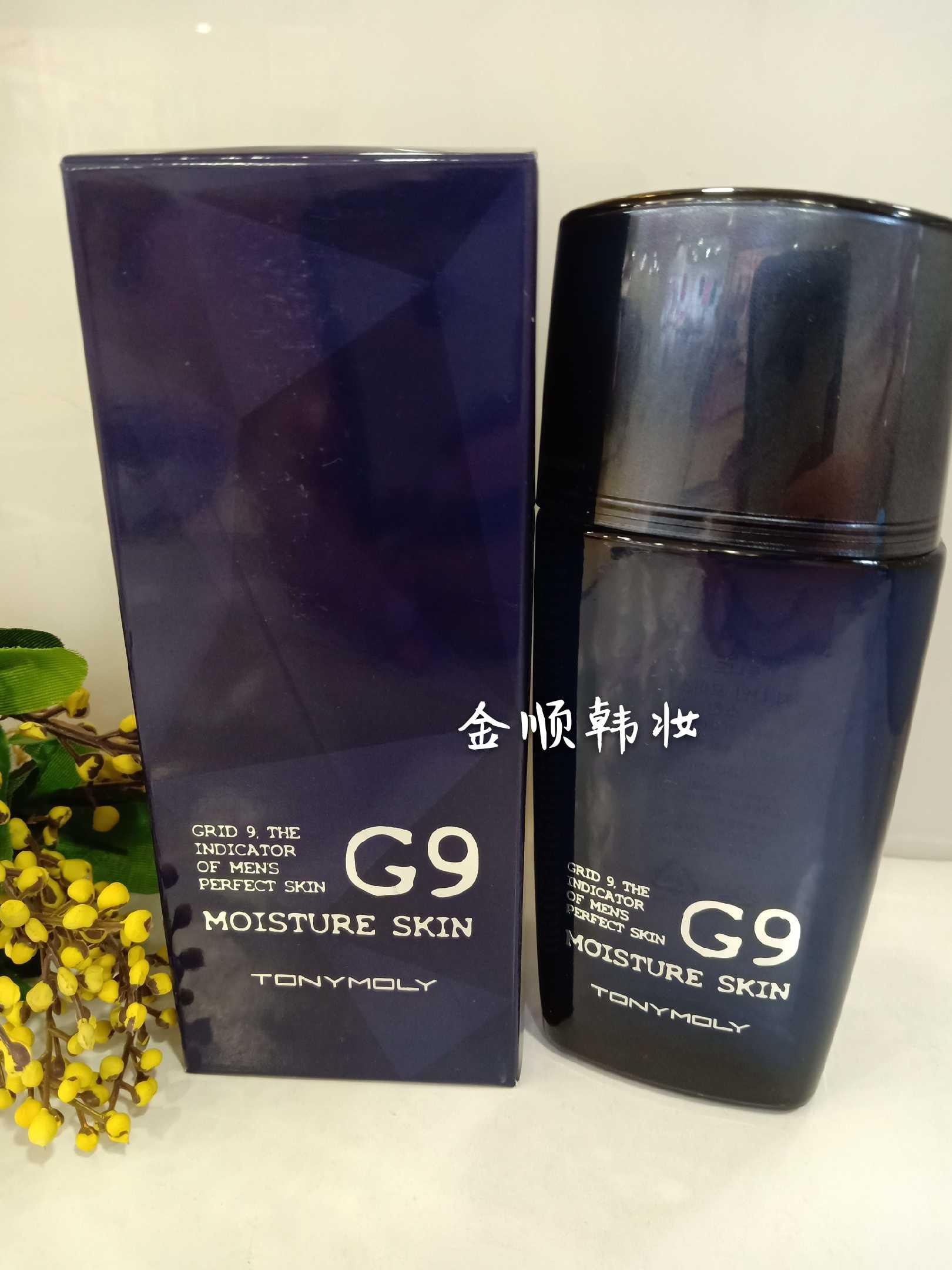 Tonymoly魔法森林托尼魅力G9男士护肤水保湿水130ml