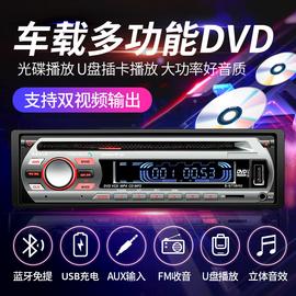 汽车CD/DVD音响主机12V24V货车蓝牙MP3音乐播放器插卡车载收音机图片