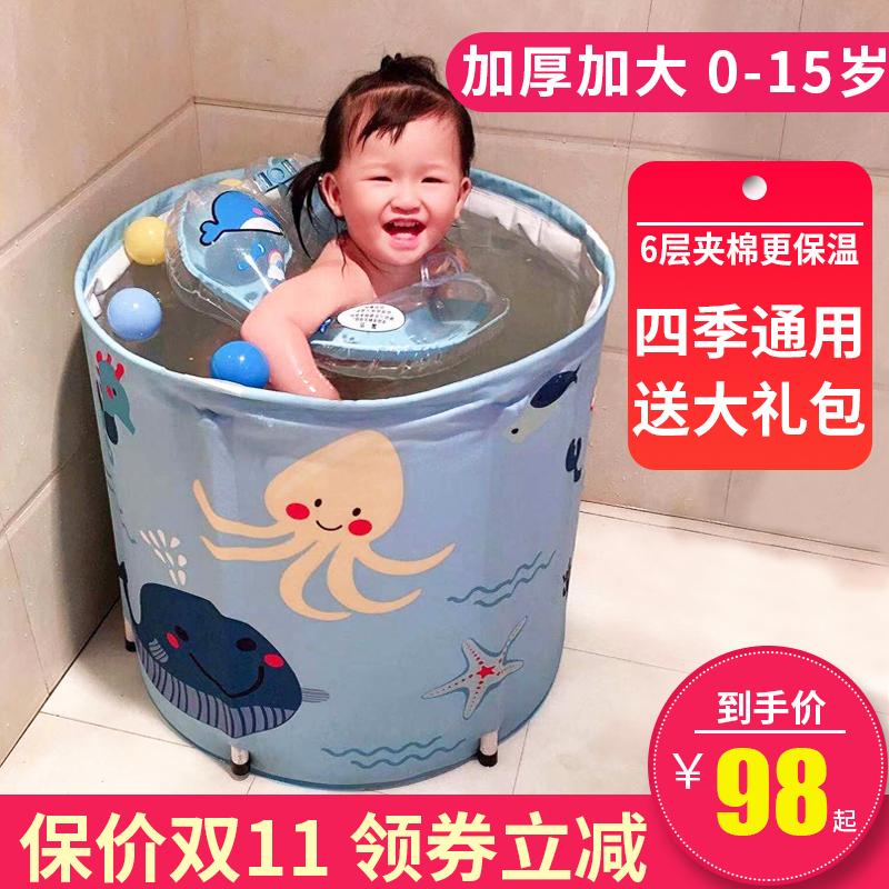 新生婴儿游泳桶家用宝宝游泳池儿童浴桶室内泡澡用品可折叠免充气母婴用品优惠券