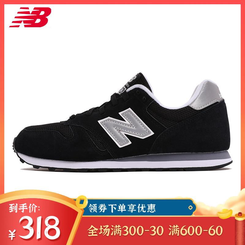 New Balance/NB 373系列 男/女鞋复古运动鞋 跑步鞋 ML373GRE