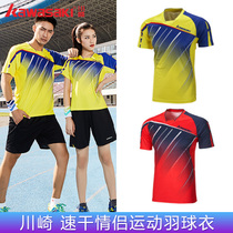 2017 new Cqs Badminton suit set men and women tennis clothing training professional shirt short sleeve clothing