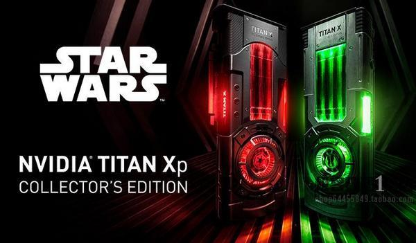 NVIDIA英伟达Titan Xp新泰坦原厂公版星球大战星战红绿典藏版显卡